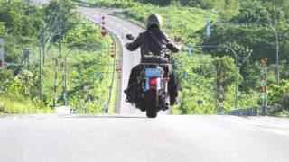 バイクに乗ろう