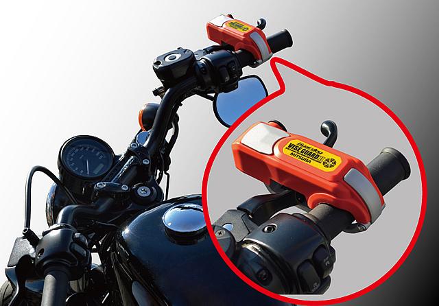 アラーム付きバイクロック