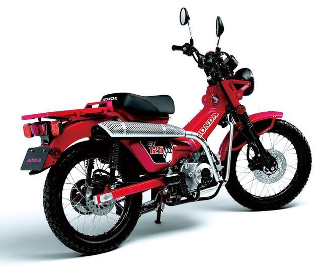 日本のスクランブラー バイク ハンターカブ